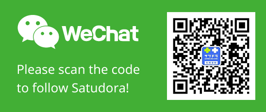 Please scan the code to follow Satudora!