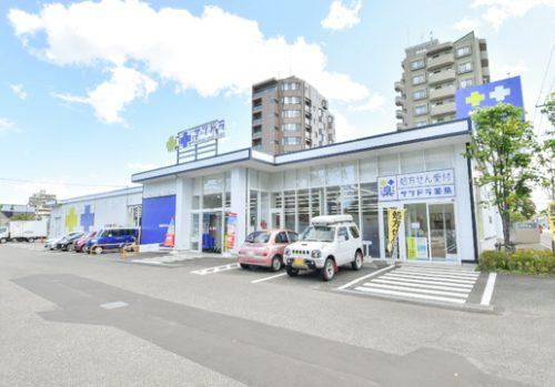 サツドラ薬局 真駒内緑町店