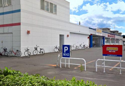 サツドラ旭川花咲町店