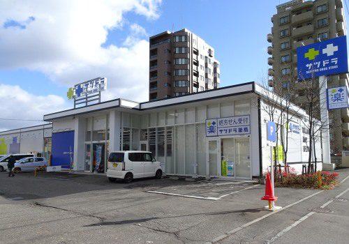 サツドラ真駒内緑町店
