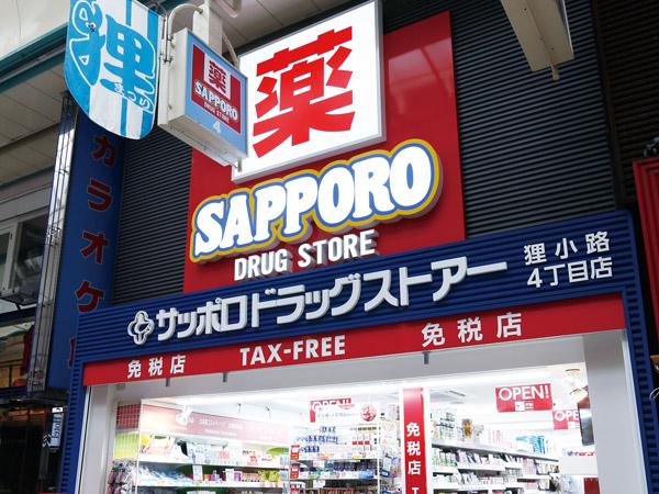 札幌药妆 狸小路4丁目店