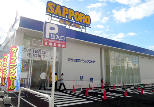 SATUDORA 旭川4条通店