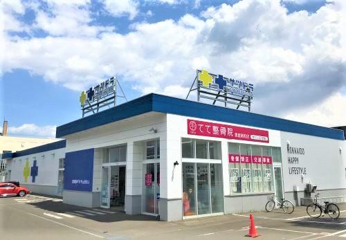 サツドラ恵庭新町店