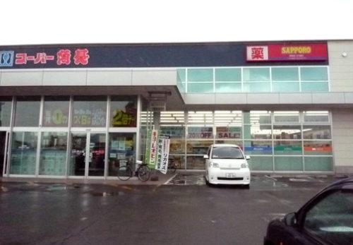 サツドラ大野店