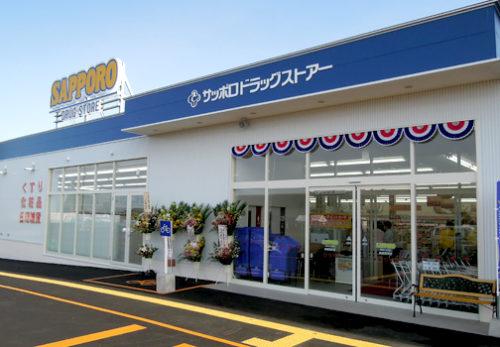 サツドラ根室西浜店