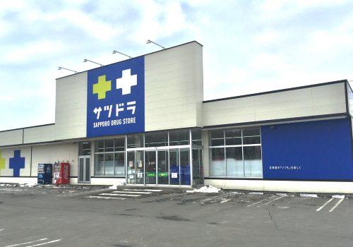 サツドラ富川店