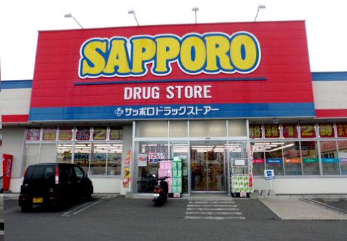 サツドラ桜ヶ岡店