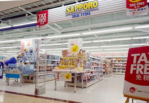 SATUDORA Factory Store