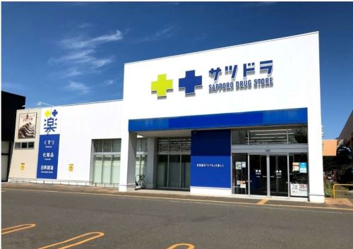 サツドラ手稲前田7条店