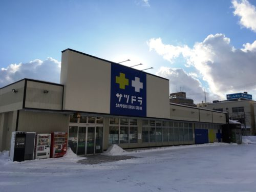 サツドラ稚内中央店