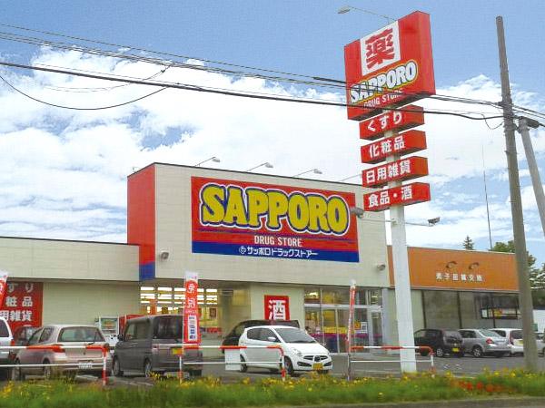SATUDORA Teshikaga Store