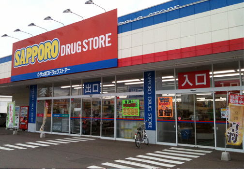 SATUDORA Furano Store
