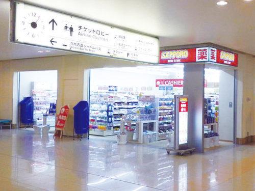 函館空港店