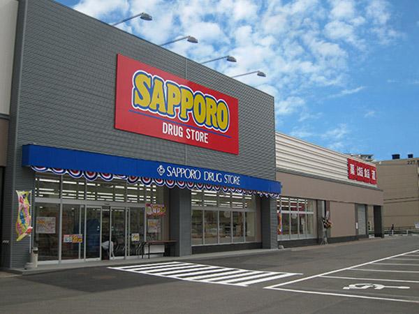 SATUDORA 北8條店