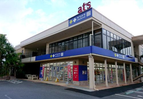 サツドラ沖縄北谷アメリカンビレッジ店