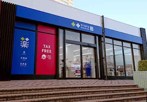 福岡シーホーク店