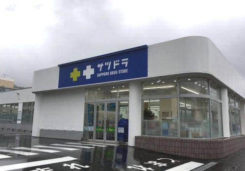 サツドラ福井店