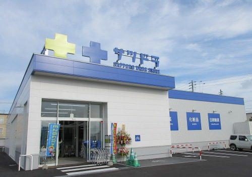 北野3条店