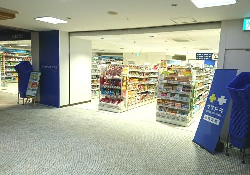 SATUDORA feeeal 旭川店