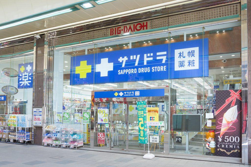 札幌药妆 狸小路大王大楼店