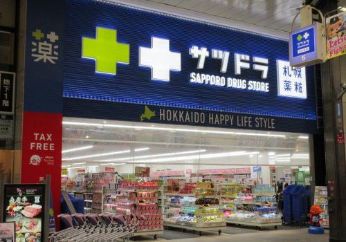 SATUDORA Tanukikoji 5-Chome Store