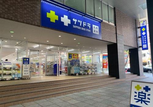 SATUDORA Tanukikoji 6-Chome Store