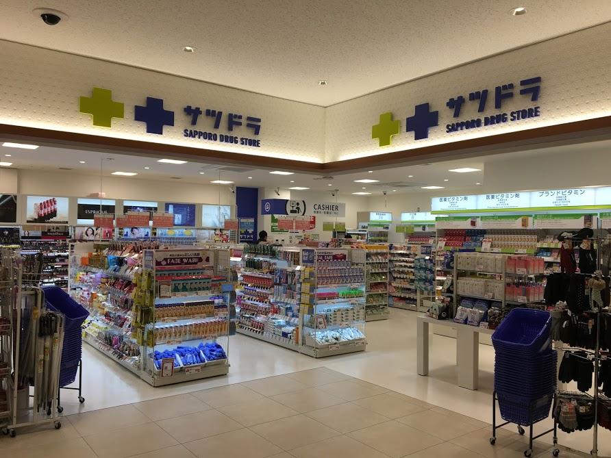 Asahikawa Airport Store