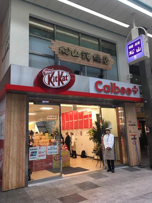 SAPPORO SOUVENIR SHOP Tanukikoji 5-Chome Store