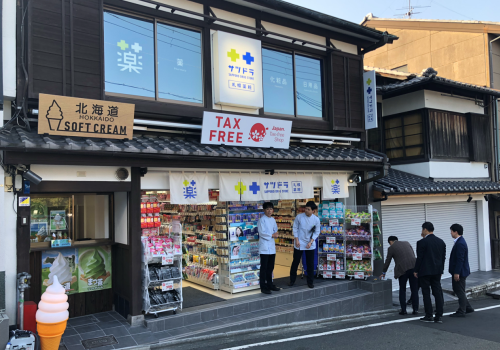 사츠도라 교토 기요미즈고조자카점