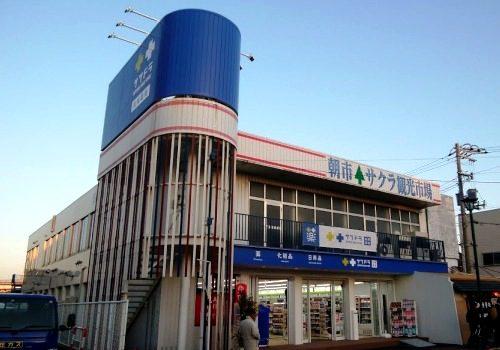 サツドラ函館朝市店