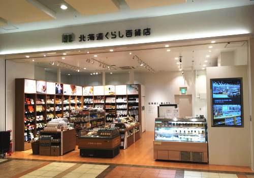 北海道くらし百貨店 ららぽーと柏の葉