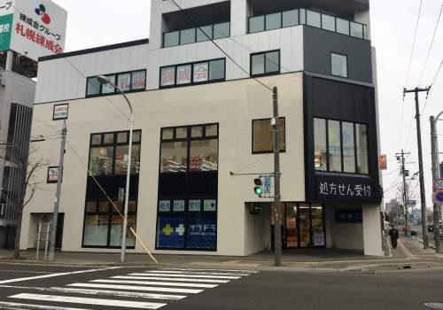 サツドラ円山西28丁目店