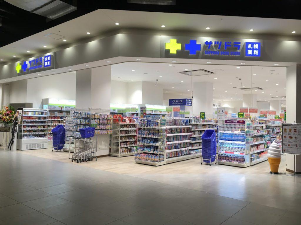 札幌藥妝iias沖繩豐崎店