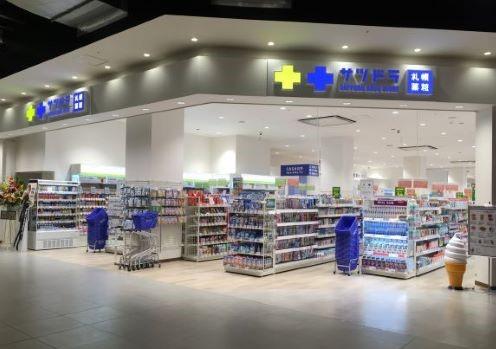 サツドライーアス沖縄豊崎店