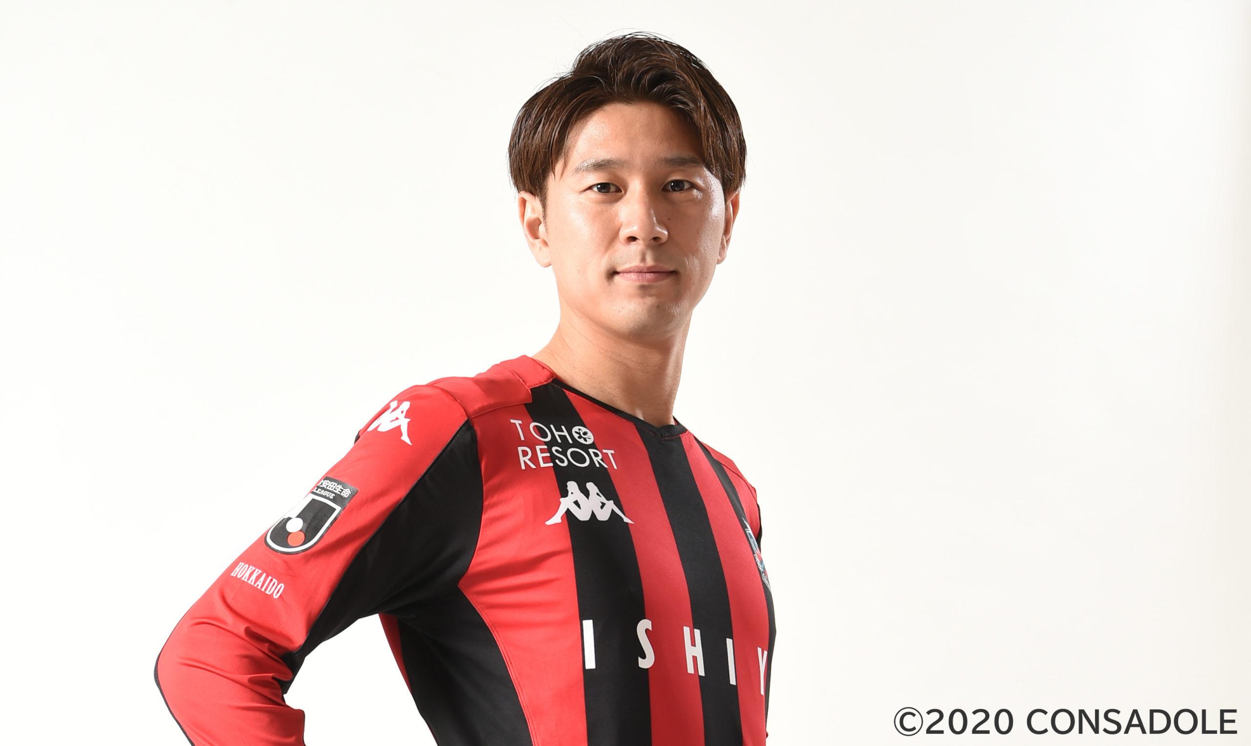 北海道コンサドーレ札幌 キャプテン 宮澤選手